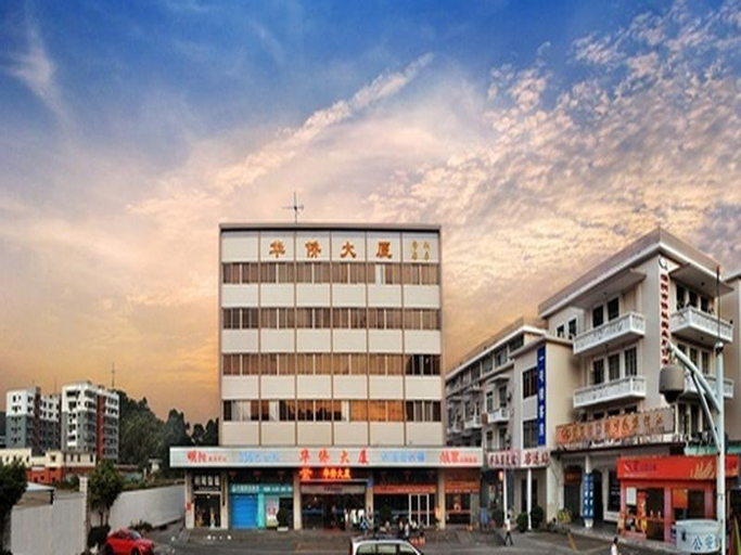 The Overseas Chinese Building Hotel, North