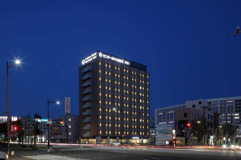 Center Hotel Narita 2 R51, Narita