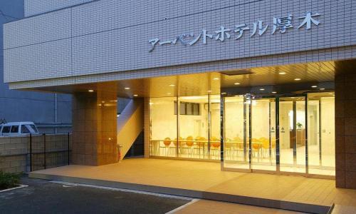 R-bend Hotel Atsugi, Atsugi