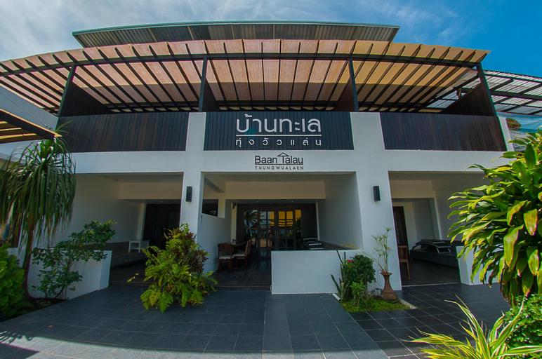 Baantalay Thungwualaen Hotel, Pathiu