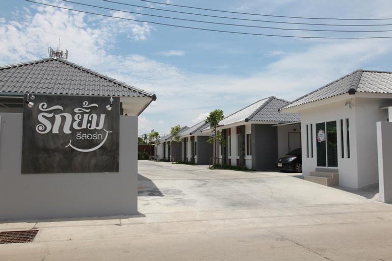 Rukyim Resort, Muang Nakhon Sawan