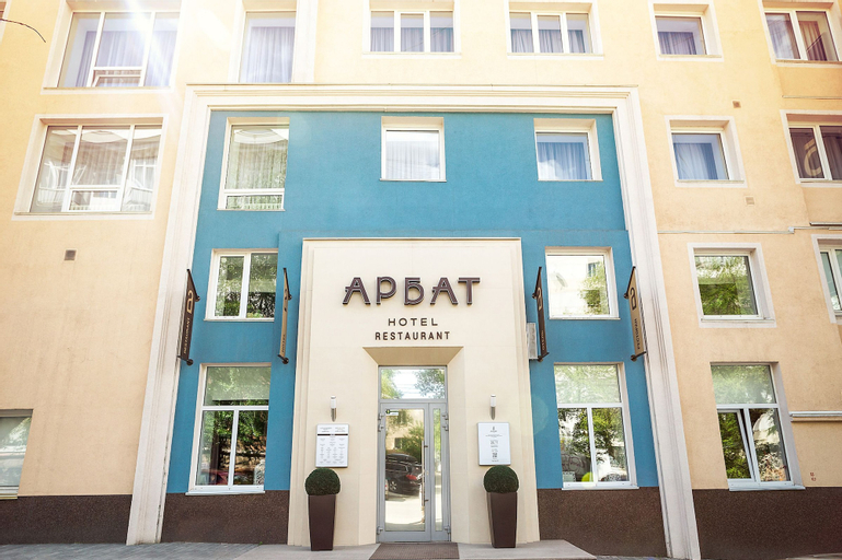 Arbat Hotel, Chelyabinsk gorsovet