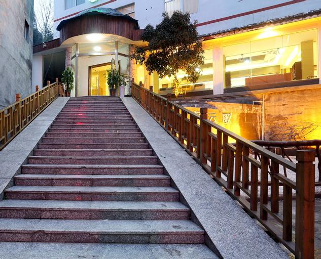 Shan Jian Yun Ge, Zhangjiajie