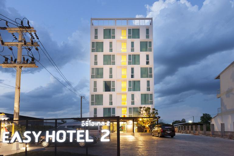 Easy Hotel 2, Muang Lamphun