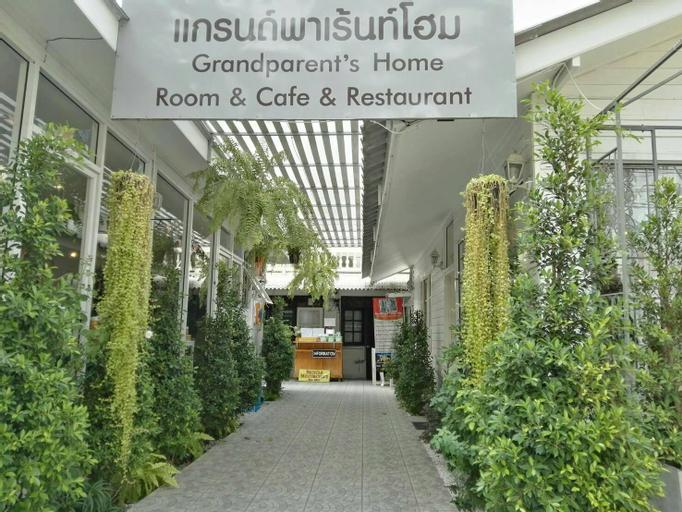 Grandparent's Home, Phra Nakhon Si Ayutthaya