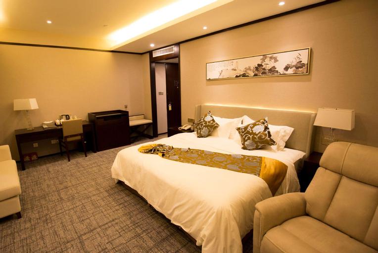 Days Hotel by Wyndham Wuhu Anqi, Wuhu