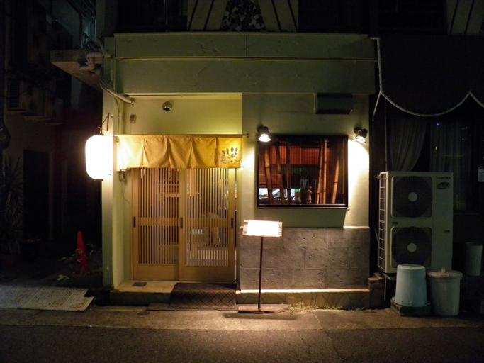 Suminoyu Hotel, Nagoya