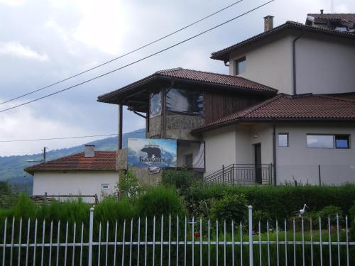 Family Hotel Balkana, Apriltsi
