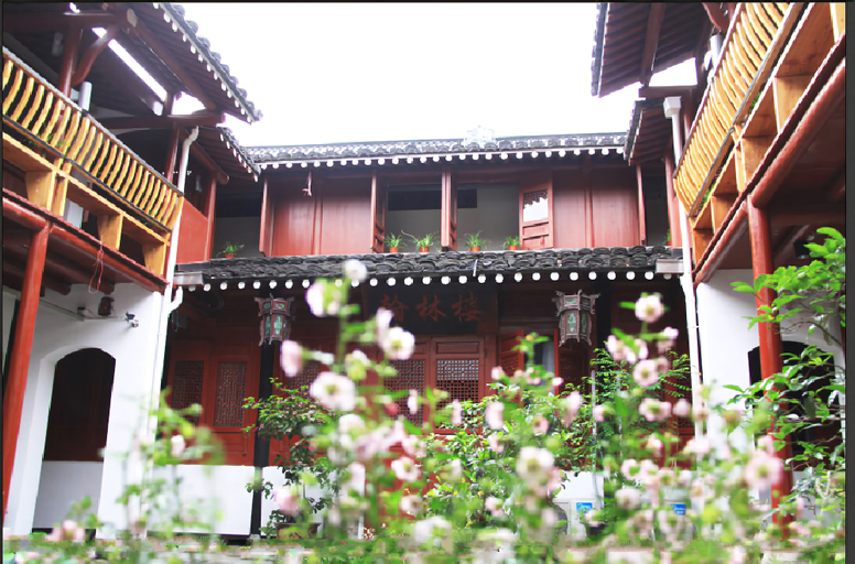 Shaoxing Luxun Native Place Youth Hostel, Shaoxing