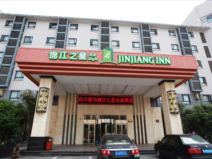 Jinjiang Inn Style Huangshan Xin'an Avenue Old Street, Huangshan