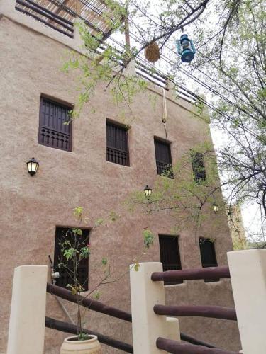Misfah Heritage House, Al Hamra