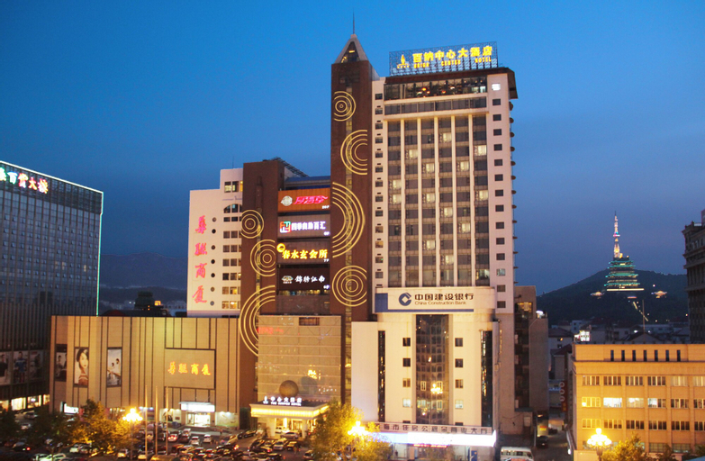 The Brigh Center Hotel Weihai, Weihai