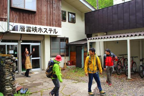 Sounkyo Hostel, Kamikawa