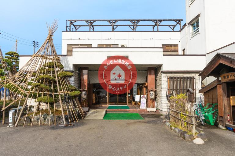 Syunsai no Syo Sakadojo, Minamiuonuma