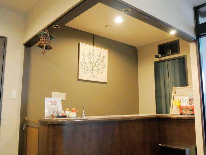 Kusatsu Spa Pension SEGAWA, Kusatsu
