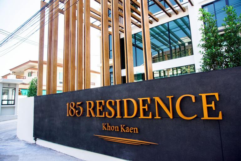 185 Residence, Muang Khon Kaen