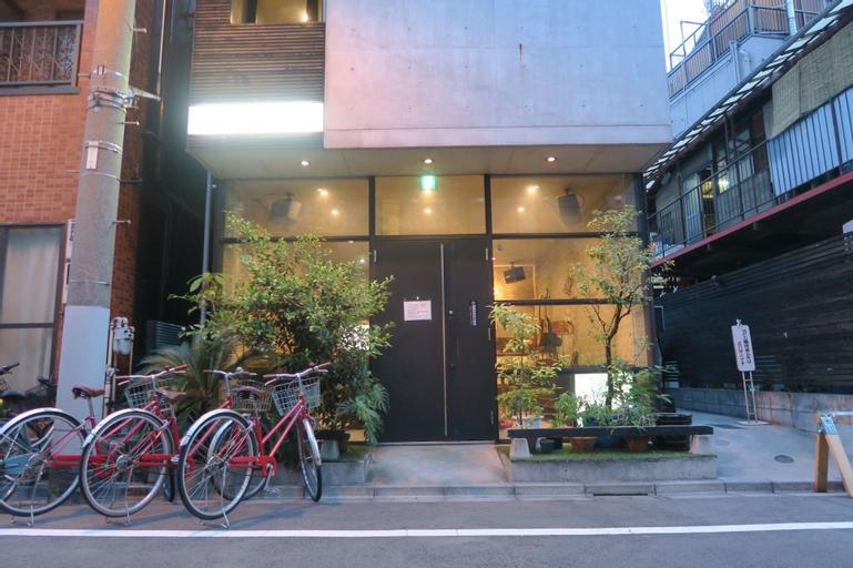 Kangaroo Hotel, Arakawa