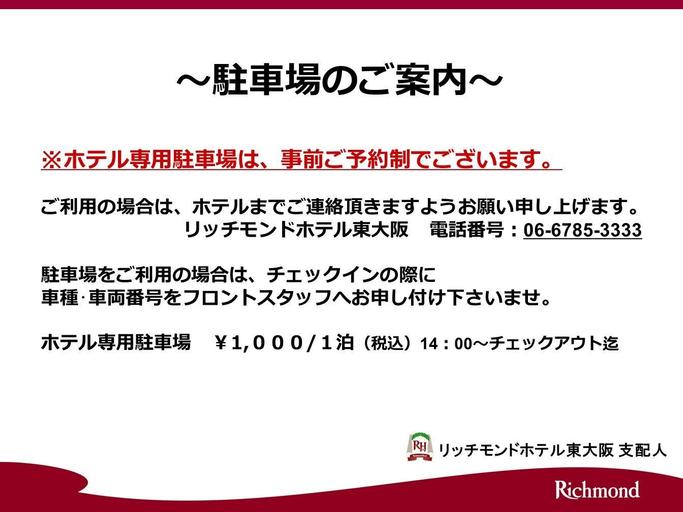 Richmond Hotel Higashi Osaka, Higashiōsaka