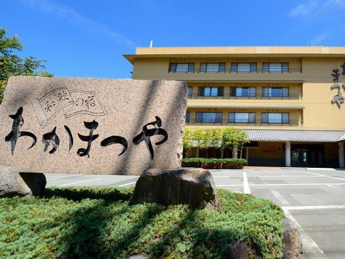 Zao Utanoyado Wakamatsuya, Yamagata