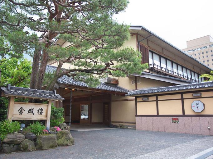 Zenroku Hotel Kanazawa, Kanazawa