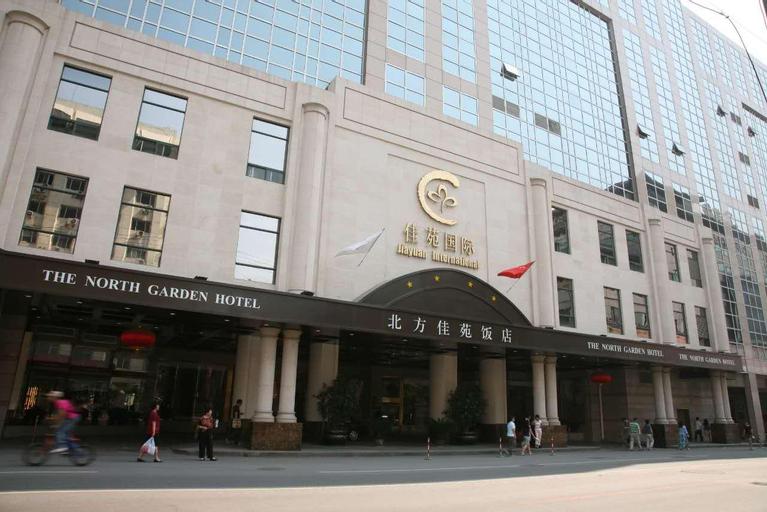 The North Garden Hotel Wangfujing, Beijing