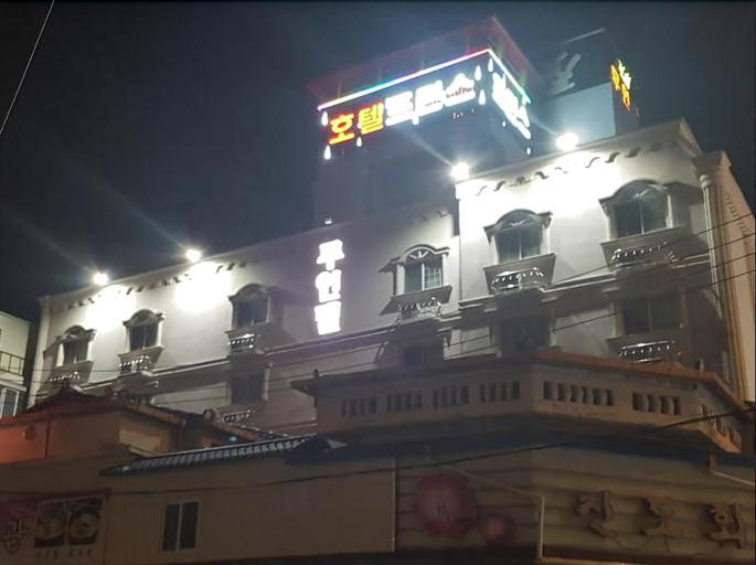 Prince Motel, Gwangsan