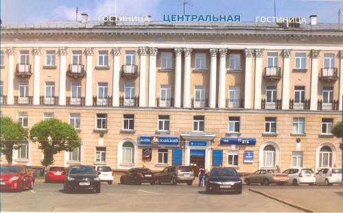 Hotel Centralnaya, Berezovskiy rayon