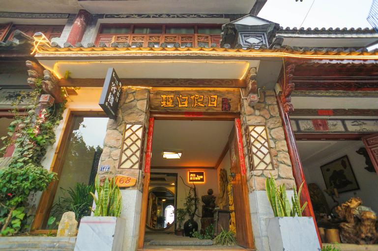 Dali Libai Holiday Inn, Dali Bai