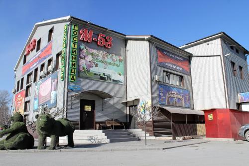 Hotel M-53, Achinskiy rayon