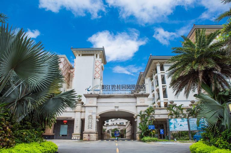 Yang Jiang Country Garden Phoenix Hotel, Yangjiang