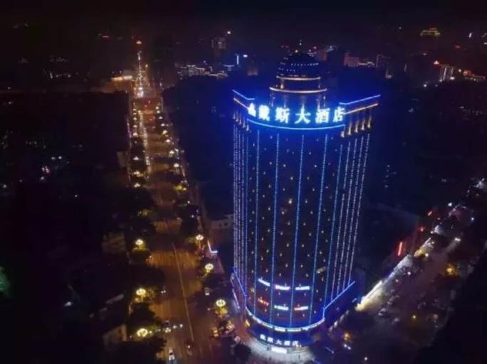Days Hotel & Suites Shishi, Quanzhou