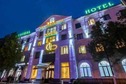 Centralny Hotel, Kryvoriz'kyi