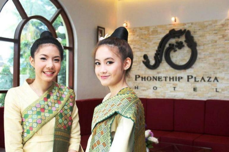 Phonethip Plaza Hotel, Sisattanak