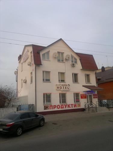Hotel Kiev-S, Zhashkivs'kyi