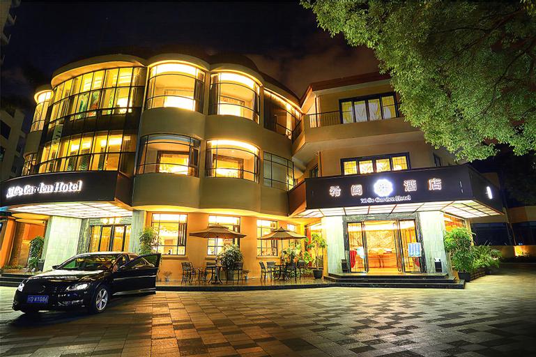 Xige Garden Hotel, Xiamen