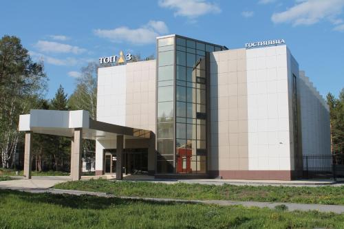 Topaz Hotel, Kamensk-Ural'sk