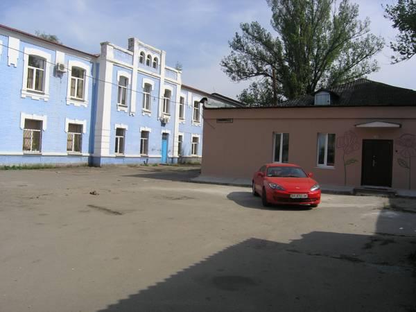 Hostel Raiduzhny, Derhachivs'kyi