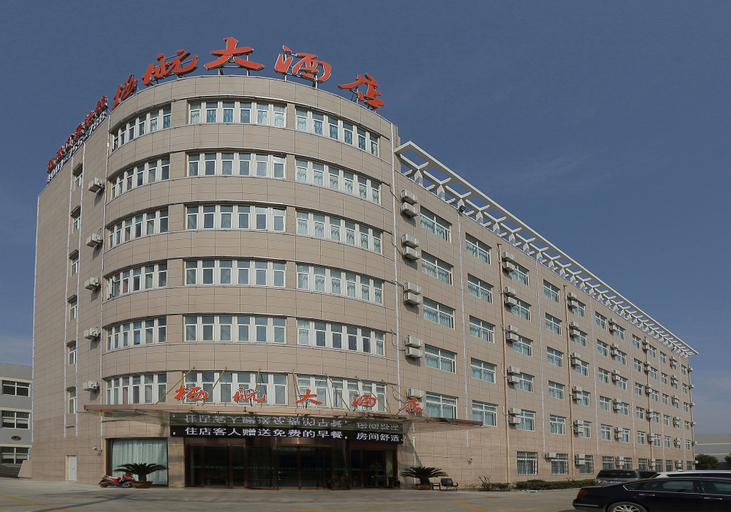 shanghaiqihangdajiudian, Shanghai
