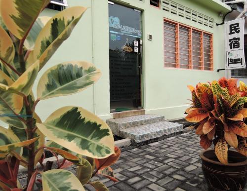 The Pillohouzzze, Kota Melaka
