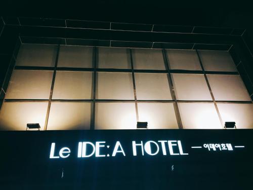 IDEA Hotel, Geumjeong