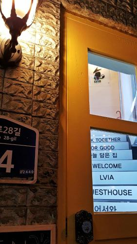 LVIA Guesthouse, Seongbuk