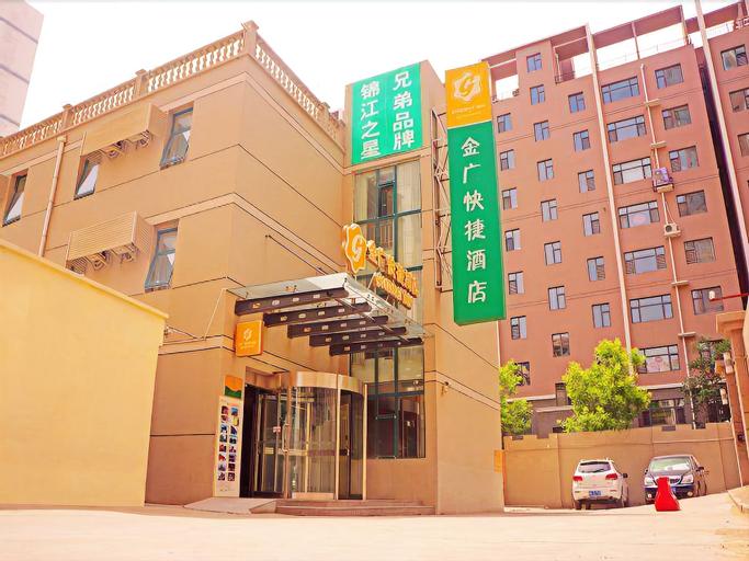 Goldmet Inn Datong Nanhuan Road Mingtang Park, Datong