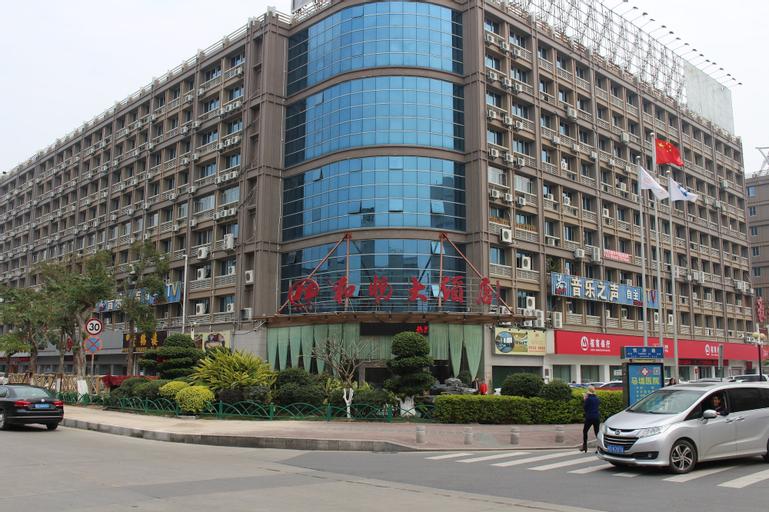 Xiamen Hooray Hotel, Xiamen