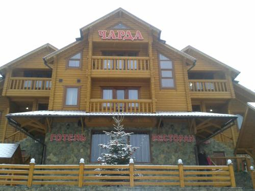 Charda Hotel, Iaremchans'ka