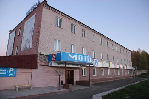 Motel Narodny, Glazovskiy rayon