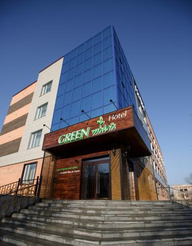 GREEN Which Hotel, Kyzylzharskiy