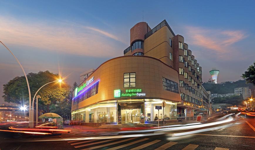 Holiday Inn Express Xiamen City Center, an IHG Hotel, Xiamen