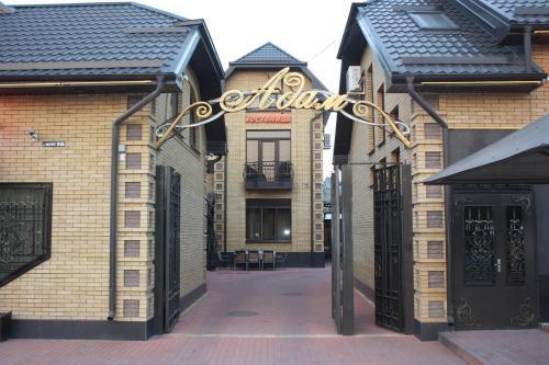 Guest House on Idarova 16, Chegemskiy rayon