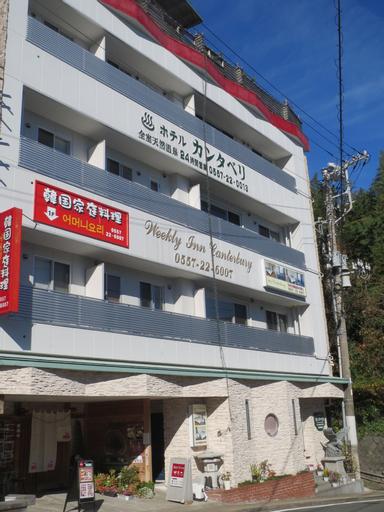 Hotel Canterbury, Higashiizu