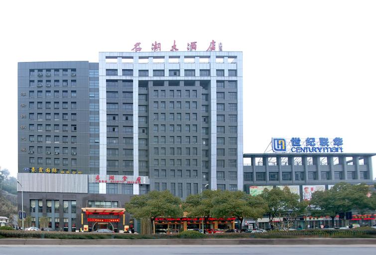 Qiandaohu Minghu Hotel, Hangzhou